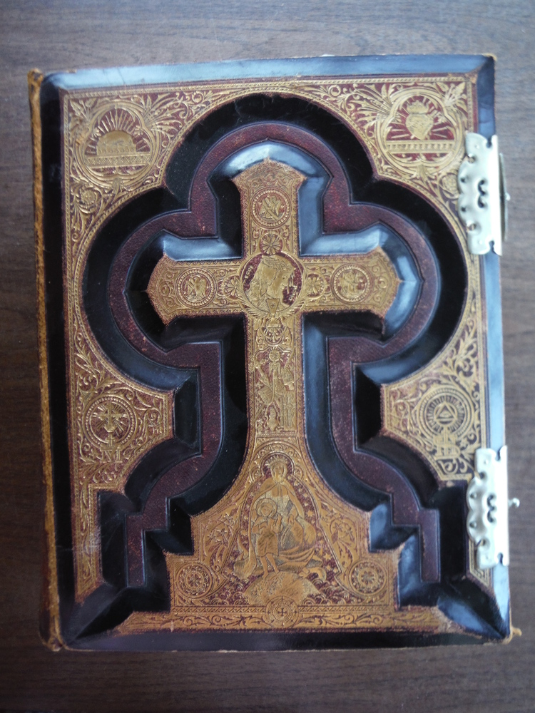 Image 0 of The Holy Bible: Containing the Entire Canonical Scriptures, according to the dec