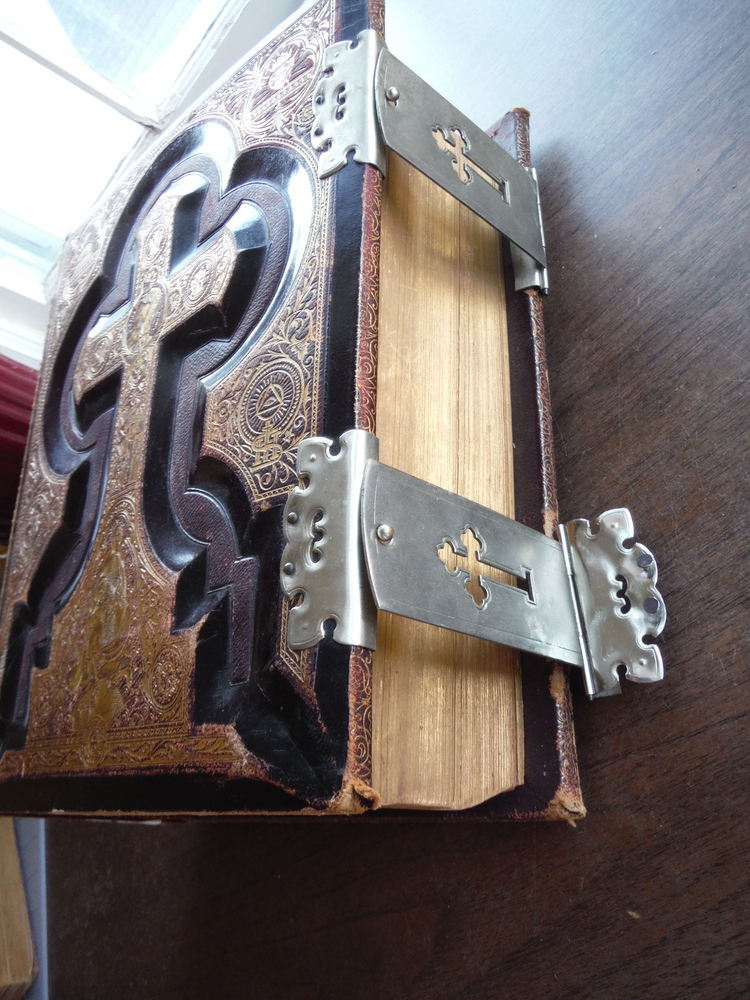 Image 1 of The Holy Bible: Containing the Entire Canonical Scriptures, according to the dec