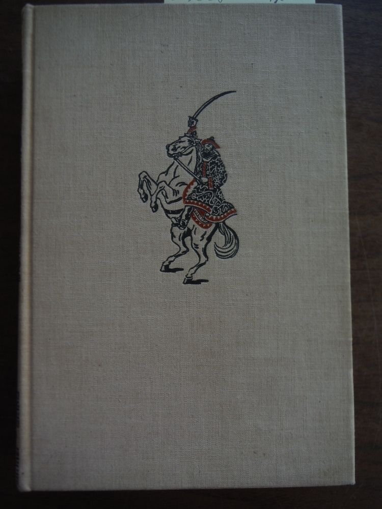 Image 0 of The March of the Barbarians (First Edition)