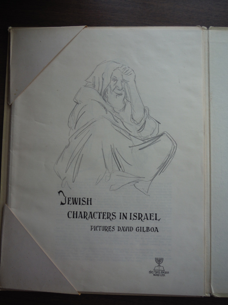 Image 2 of Jewish Characters in Israel