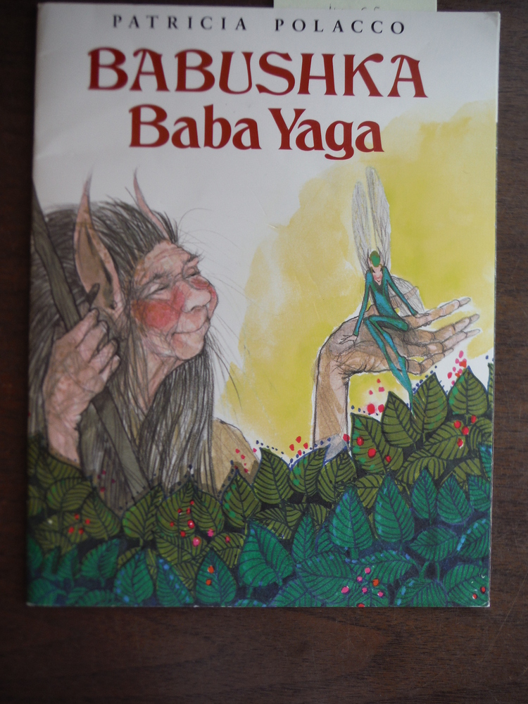 Image 0 of Babuska Baba Yaga