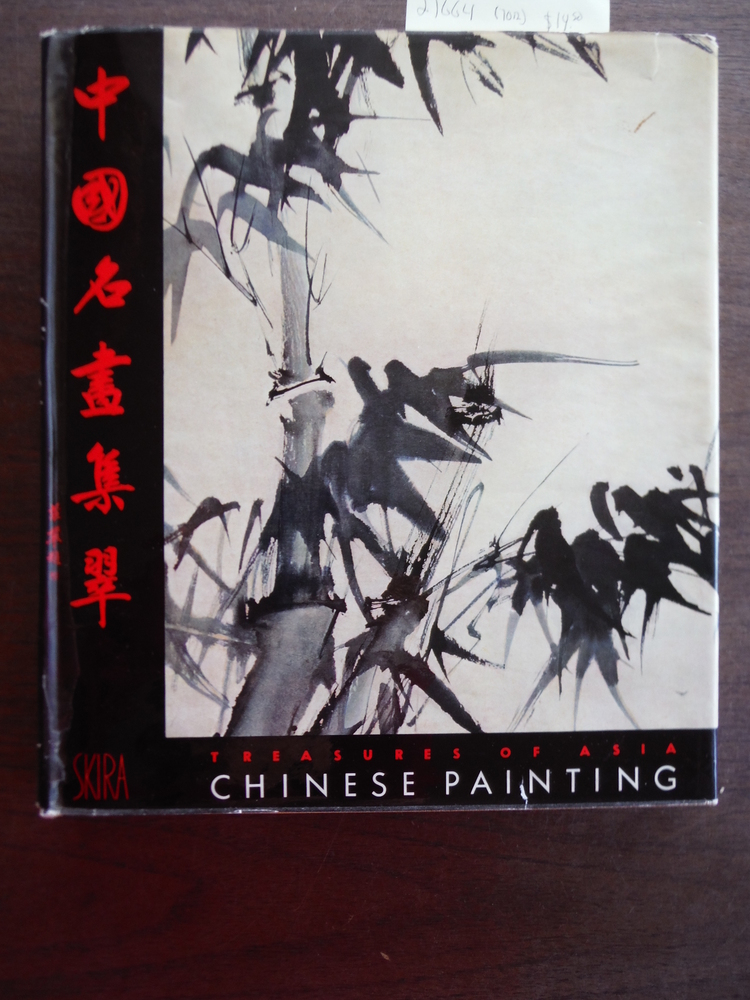 Image 0 of Chinese painting (Treasures of Asia)