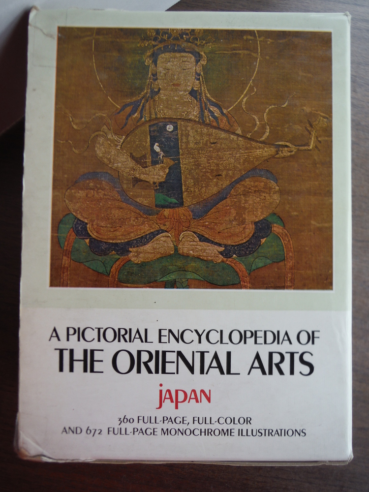 Image 1 of A Pictorial Encyclopedia of the Oriental Arts: Japan (4 Volumes)