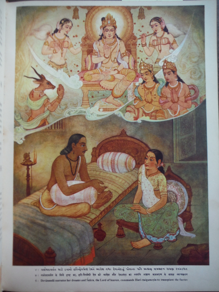 Image 2 of Tirthankar Bhagawan Mahavira