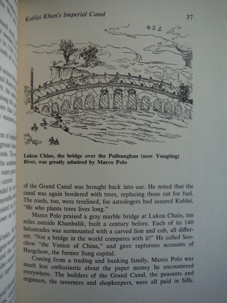 Image 2 of The Grand Canal of China