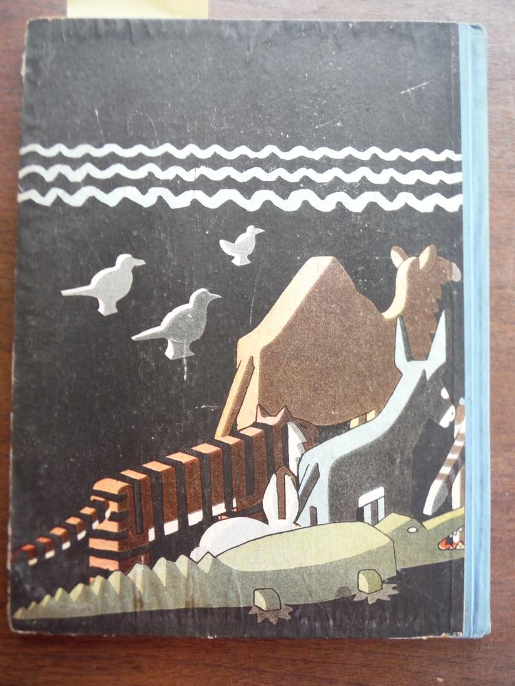 Image 4 of L'arche de Noe
