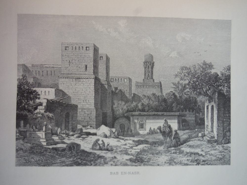 Image 0 of Bab En-Nasar by Bernhard Fiedler - Steel Engraving (1879)