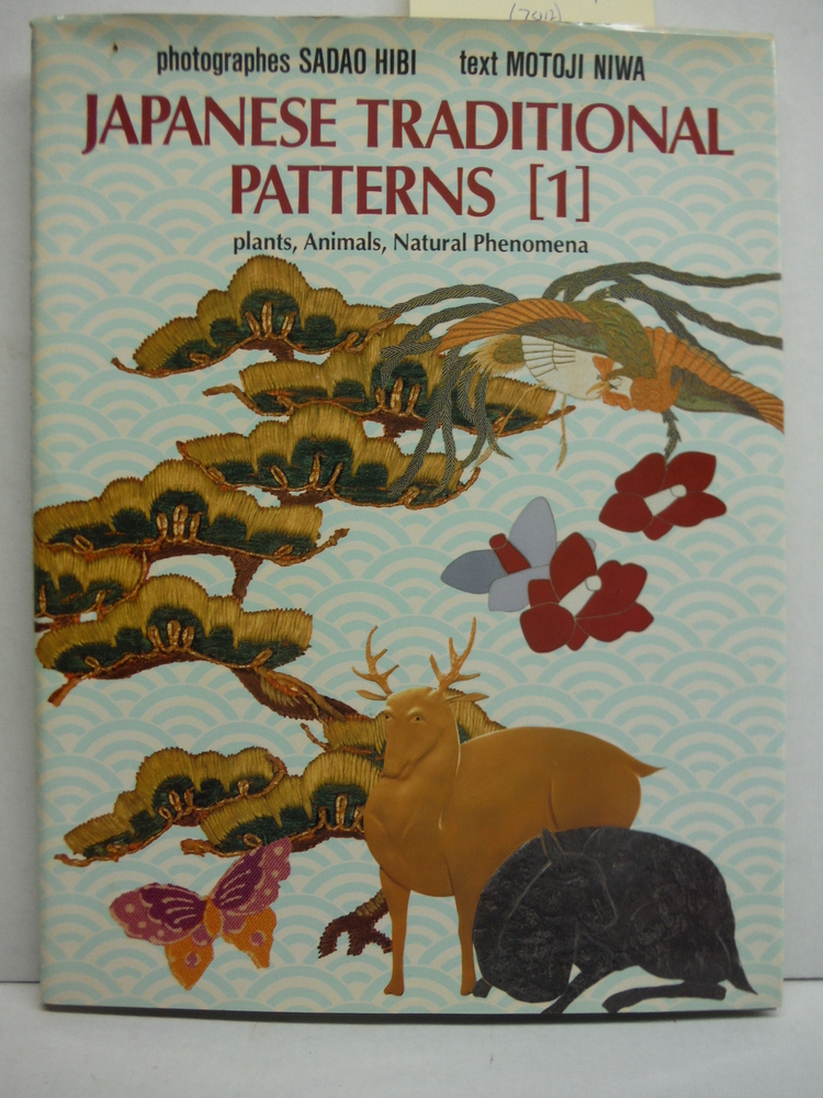 Image 0 of Japanese Traditional Patterns: Plants, Animals, Natural Phenomena
