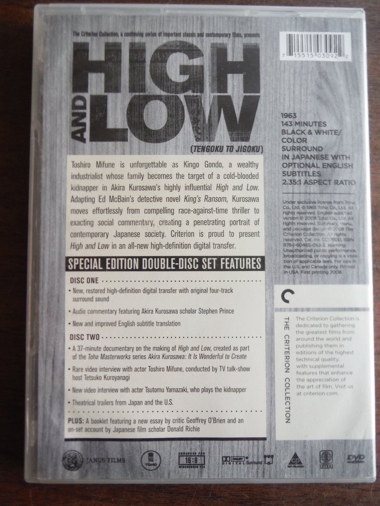Image 1 of High and Low (The Criterion Collection)