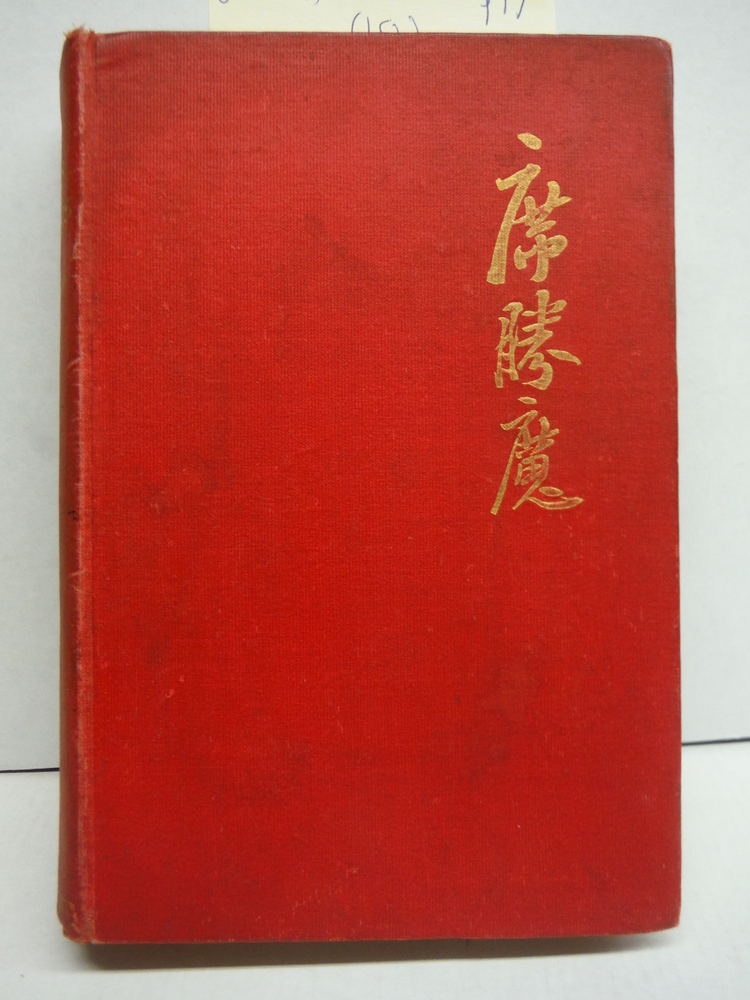 One of China's Scholars The Culture and Conversion of a Confucianist