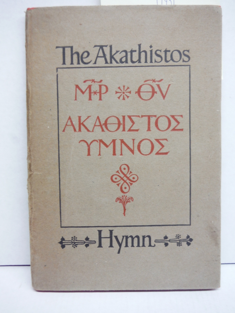 The Akathistos Hymn: Ode in Honour of the Holy Immaculate Most  Blessed Glorious