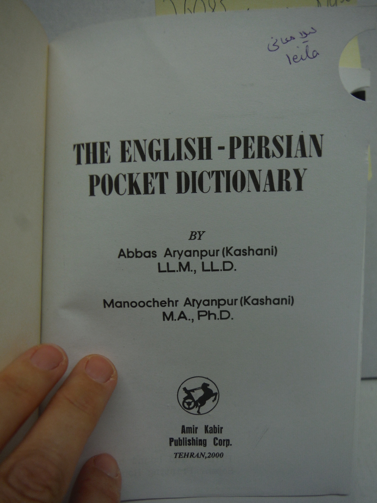 Image 1 of The English-Persian Pocket Dictionary