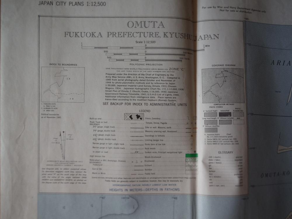 Image 1 of Army Map Service WW II Map of OMUTA  Fukuoka Prefecture, Kyushu, Japan (1945)