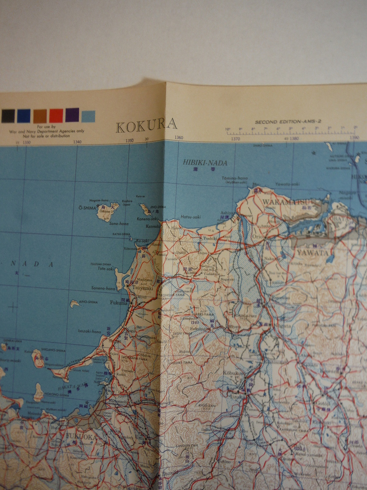 Army Map Service WW II Contour Map of  Kokura Central Japan (1945)