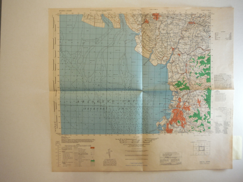 Army Map Service WW II Contour Map of  Omuta, Kyushu Japan (1945)