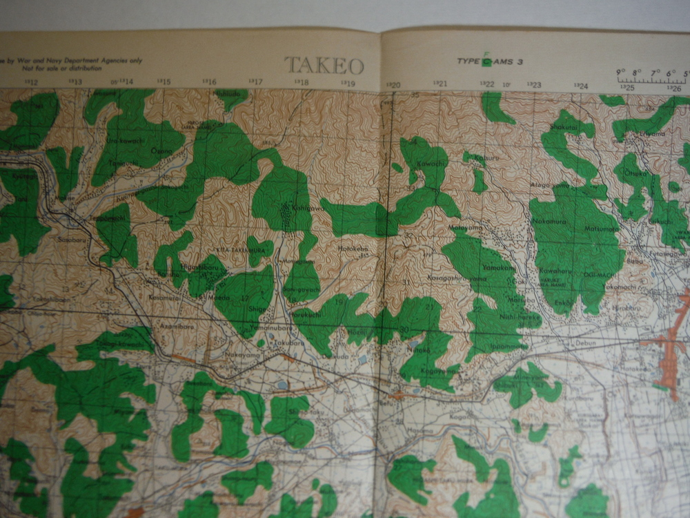 Image 1 of Army Map Service Contour Map of  Takeo, Kyushu Japan (1946)