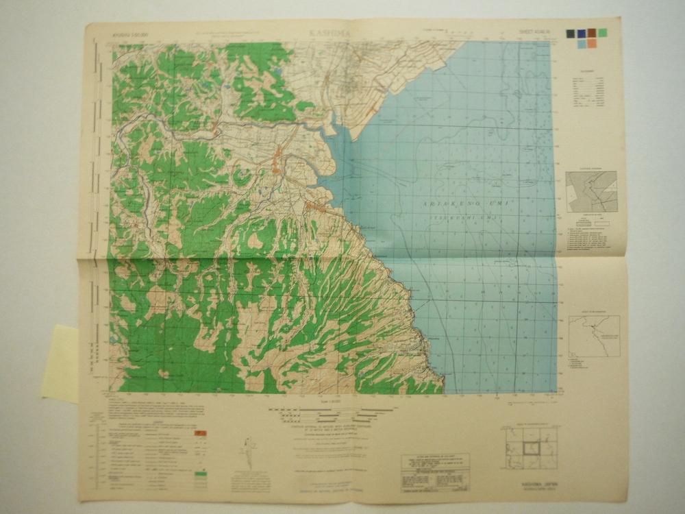 Army Map Service Contour Map of  Kashima, Kyushu Japan (1946)