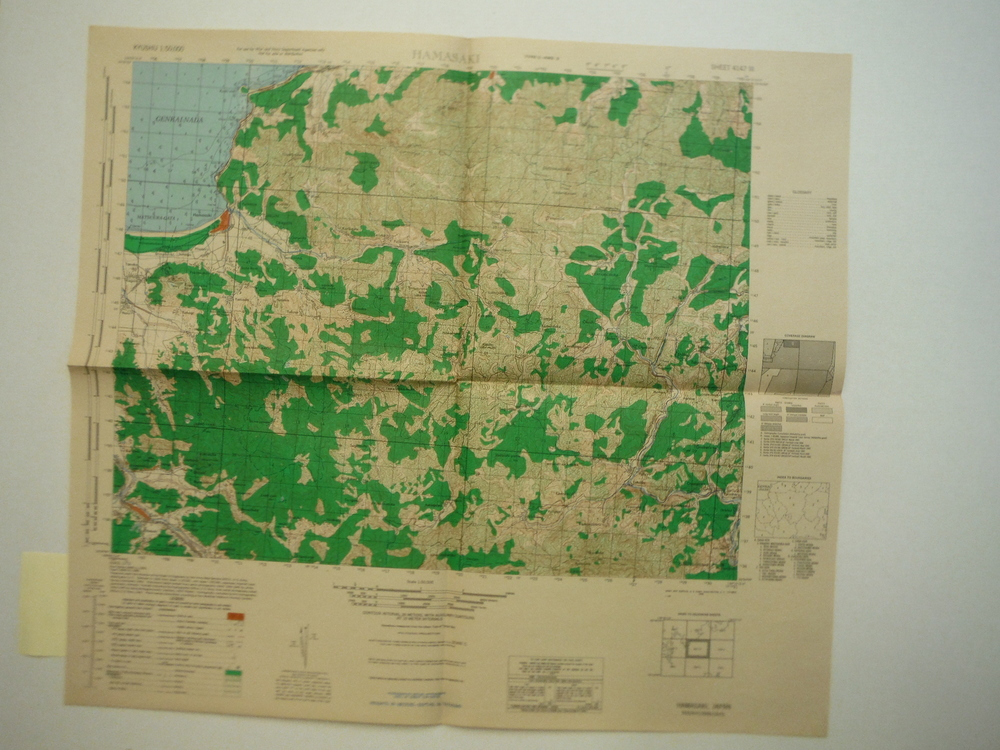 Image 0 of Army Map Service Contour Map of  Hamasaki, Kyushu Japan (1946)