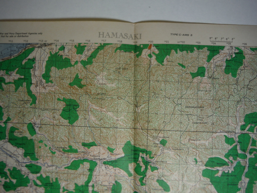 Image 1 of Army Map Service Contour Map of  Hamasaki, Kyushu Japan (1946)