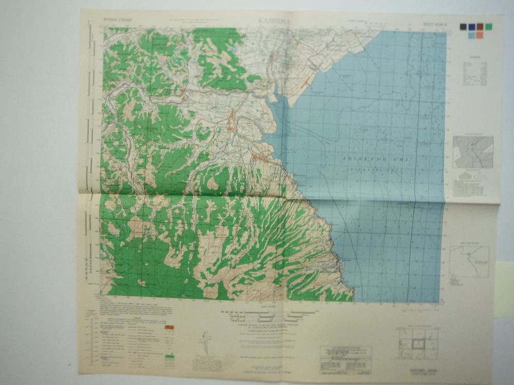Army Map Service Contour Map of  Kashima, Kyushu Japan (1945)