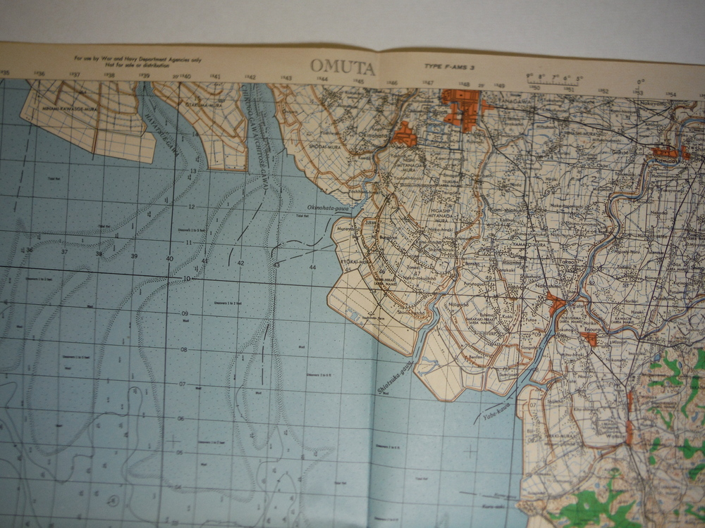 Image 1 of Army Map Service Contour Map of  Omuta, Kyushu Japan (1945)