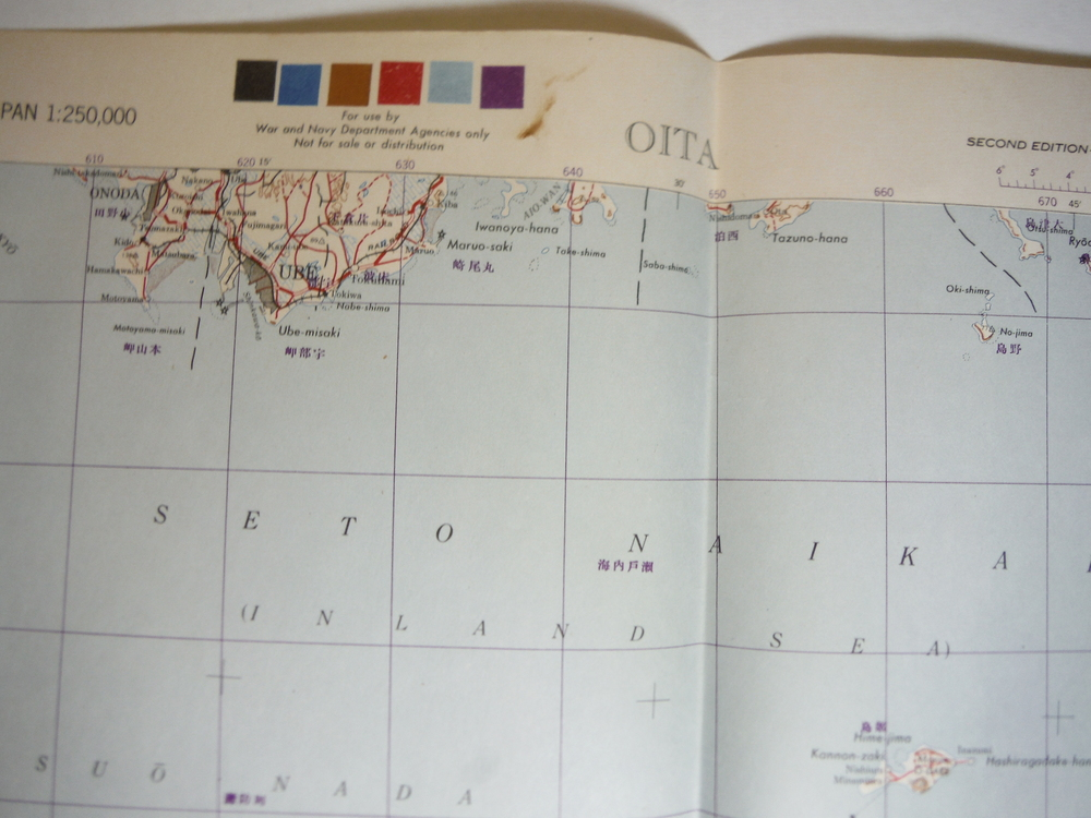 Image 1 of Army Map Service Contour Map of  Oita,  Central Japan (1944)