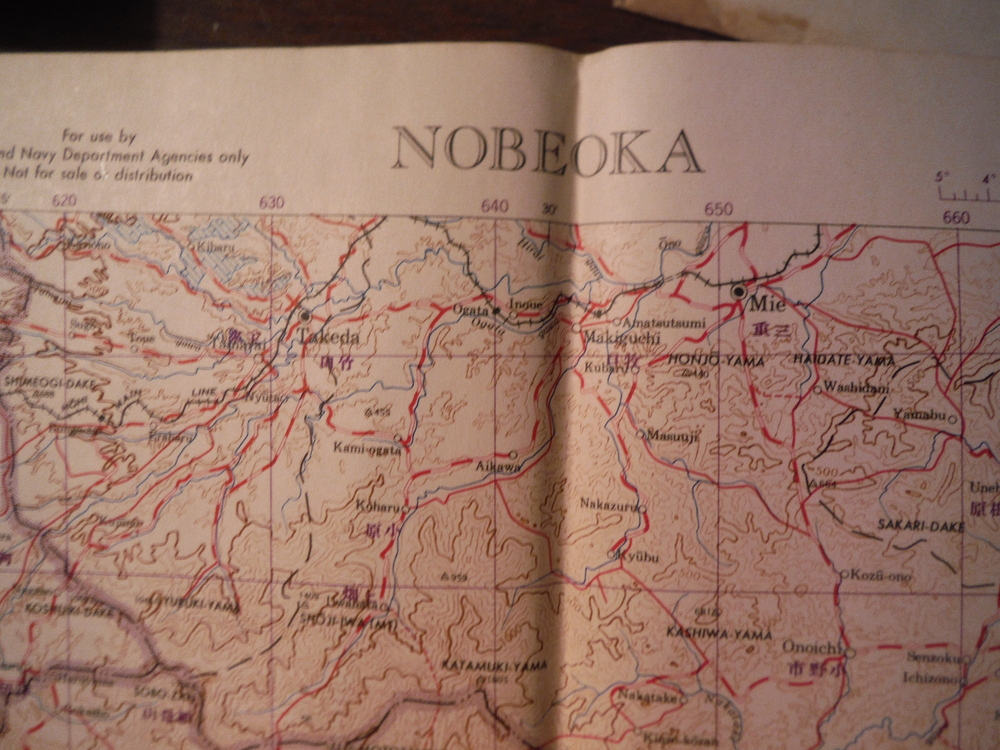 Army Map Service Contour Map of  Nobioka,  Central Japan (1944)