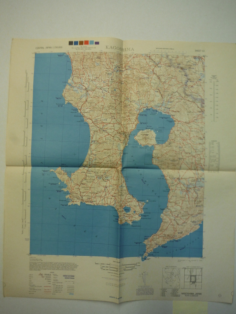 Army Map Service Contour Map of  Kagoshima , Central Japan (1944)