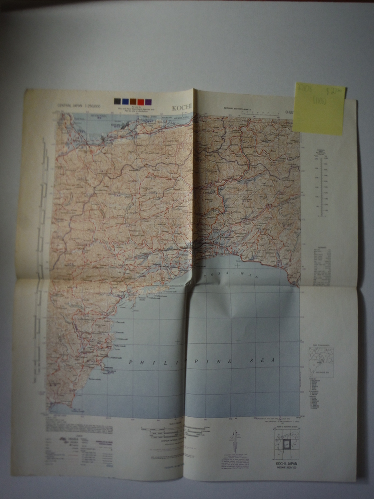 Army Map Service Map of  KOCHI, Central Japan (1945)