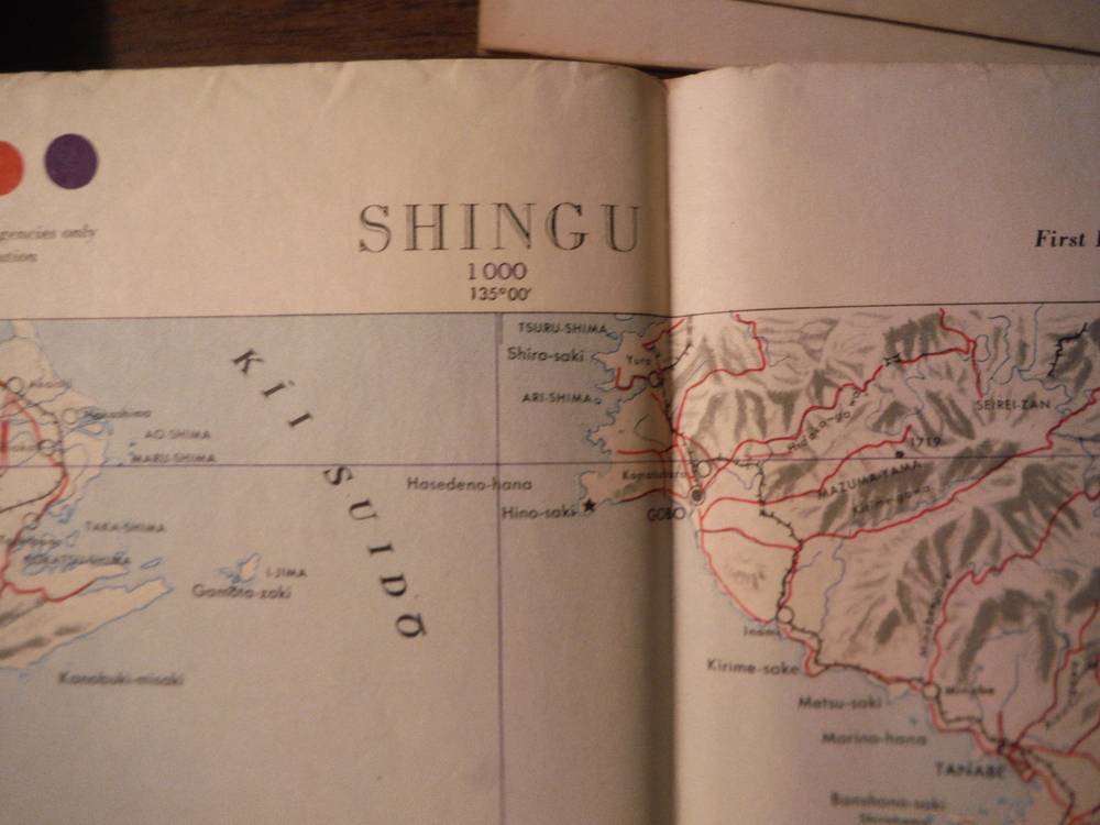 Army Map Service Map of  SHINGU Central Japan (1945)