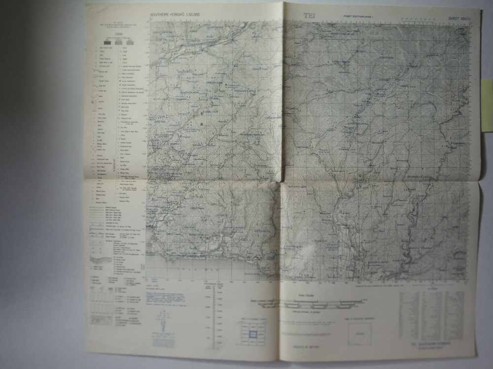 Army Map Service Map of  TEI, Southern Honshu,  Japan (1944)