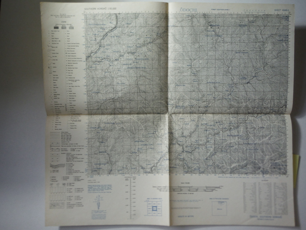 Army Map Service Map of  ODOCHI, Southern Honshu,  Japan (1944)