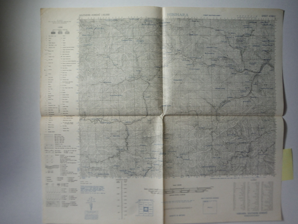 Army Map Service Map of  HIBIHARA, Southern Honshu,  Japan (1944)