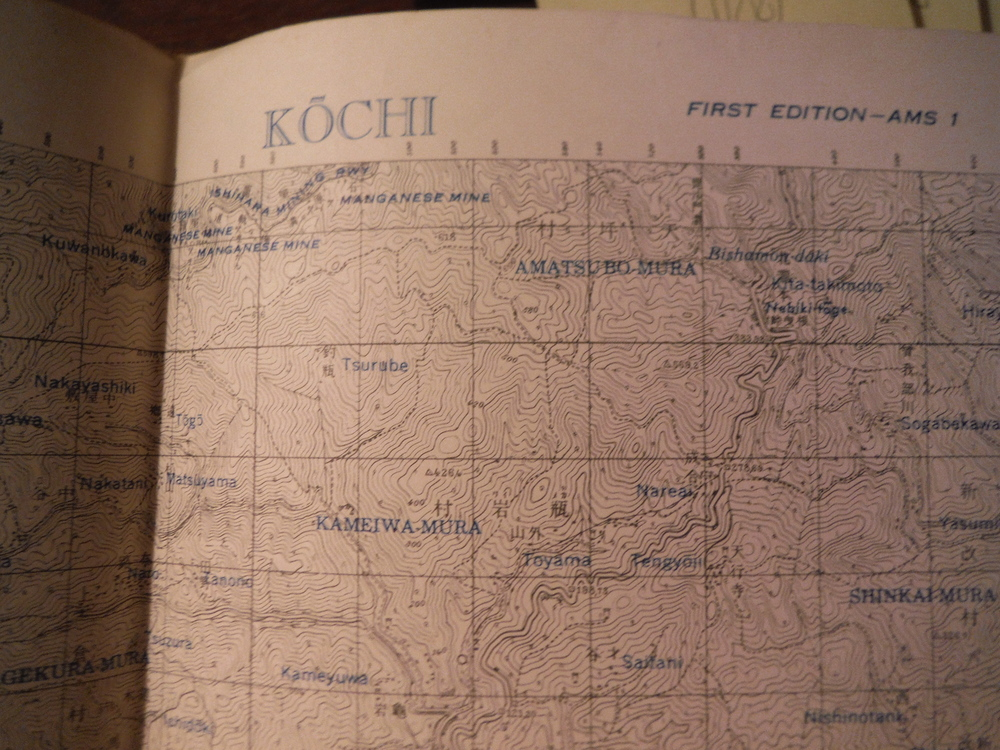 Army Map Service Map of  KOCHI, Southern Honshu,  Japan (1944)