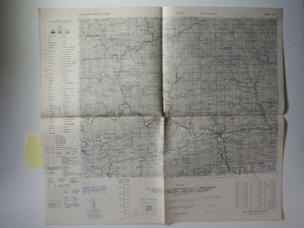 Army Map Service Map of  INO, Southern Honshu,  Japan (1944)