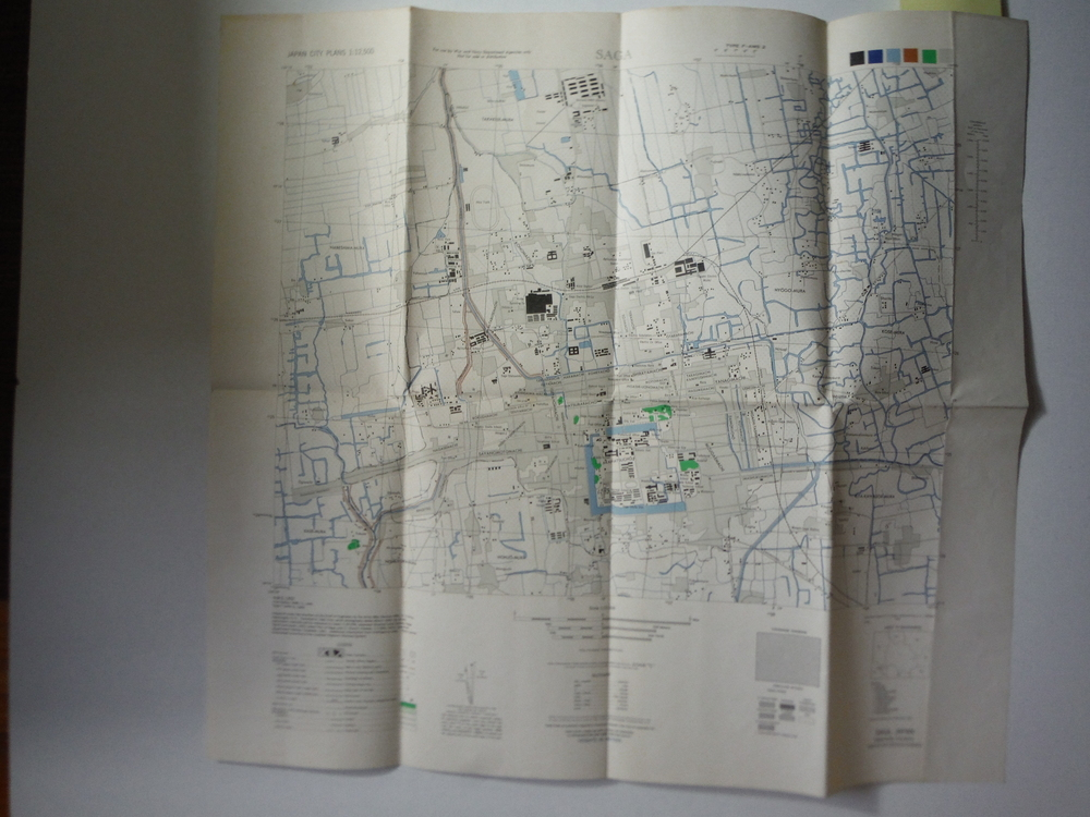 Army Map Service City Map of  SAGA, Japan (1945)
