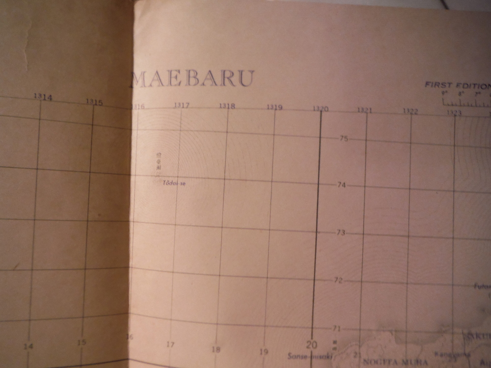 Army Map Service Map of  MAEBARU, kYUSHI,  Japan (1944)