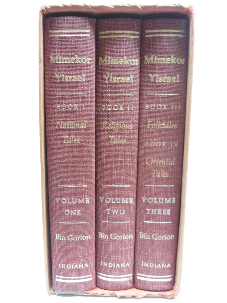 Mimekor Yisrael: Classic Jewish Folk Tales - 3 Volume Set