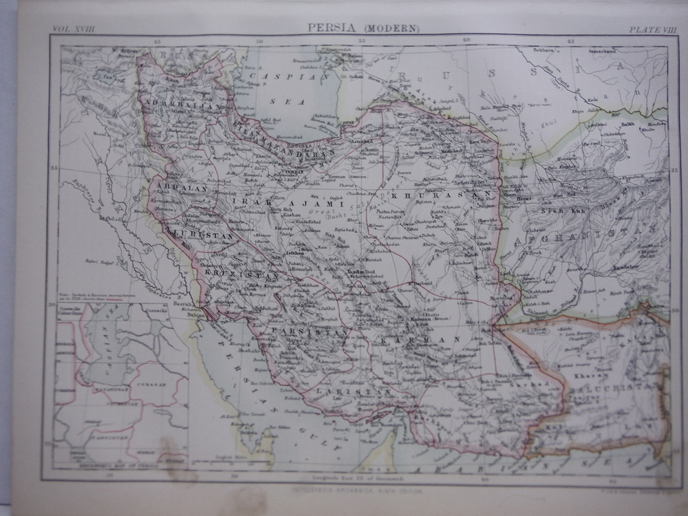 Antique Map of Persia (Modern) from Encyclopaedia Britannica,  Ninth Edition Vol