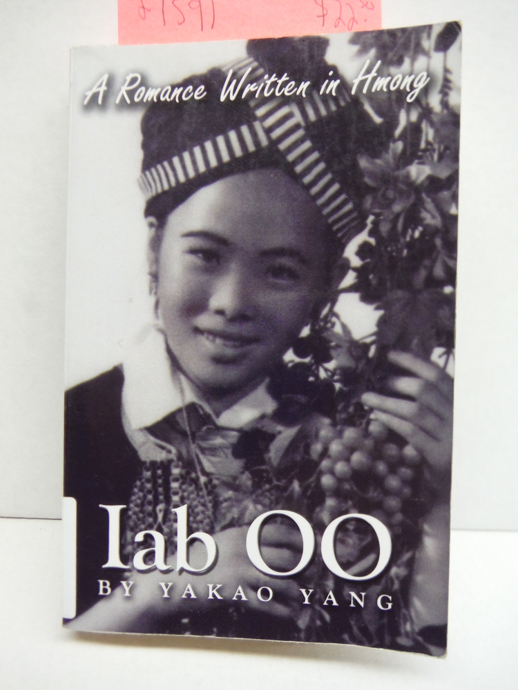 Image 0 of Iam OO A Romance Written in Hmong