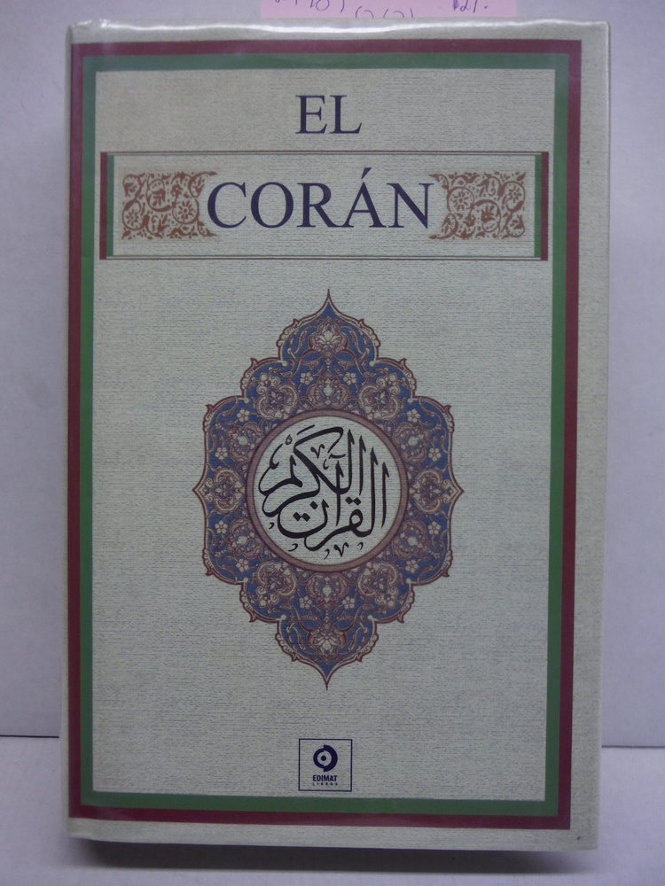El Coran (Spanish Edition)