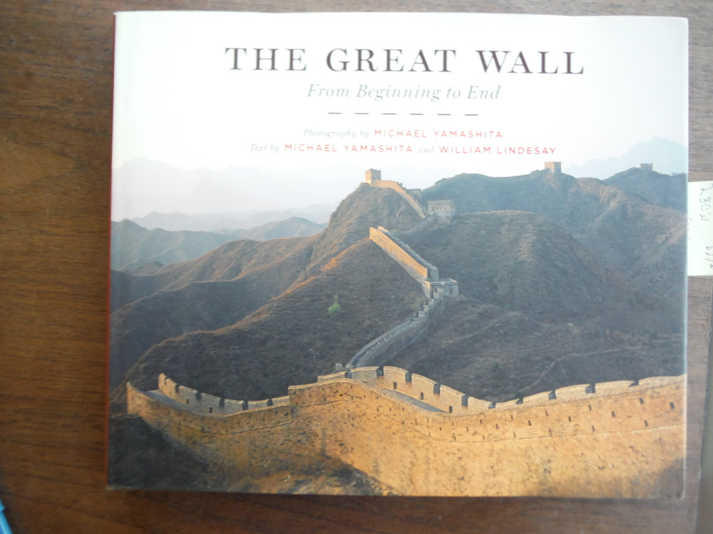 Image 0 of The Great Wall: From Beginning to End