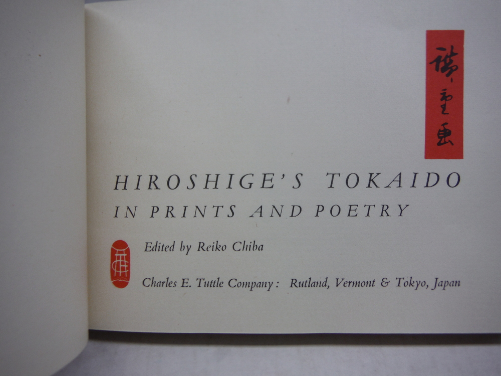 Image 1 of HIROSHIGE'S TOKAIDO IN PRINTS AND POETRY 1960 Sixth Printing