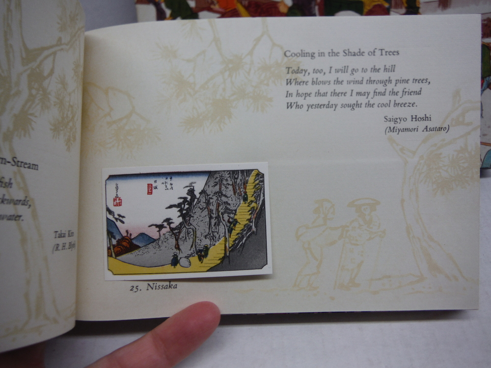 Image 2 of HIROSHIGE'S TOKAIDO IN PRINTS AND POETRY 1960 Sixth Printing