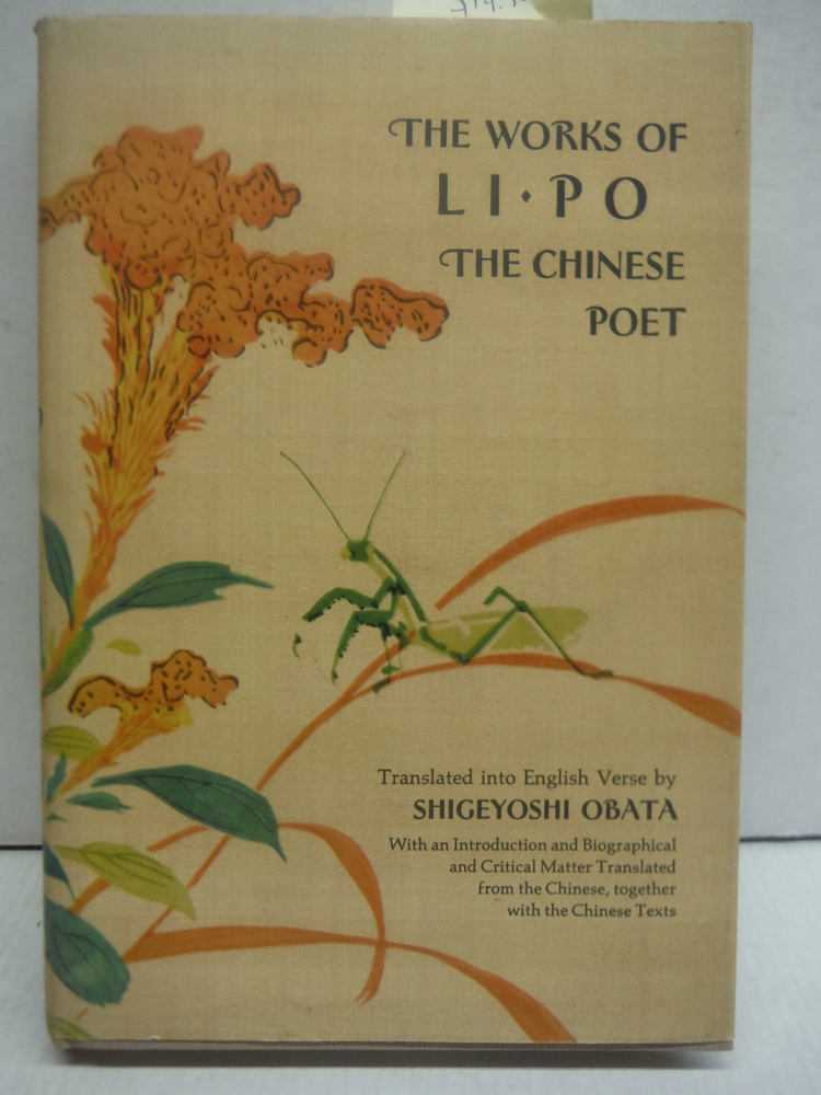 Image 0 of Works of Li Po: the Chinese Poet