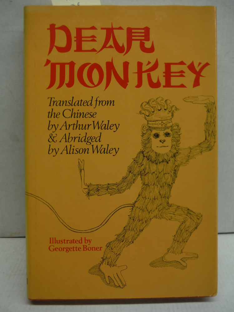 Dear Monkey.