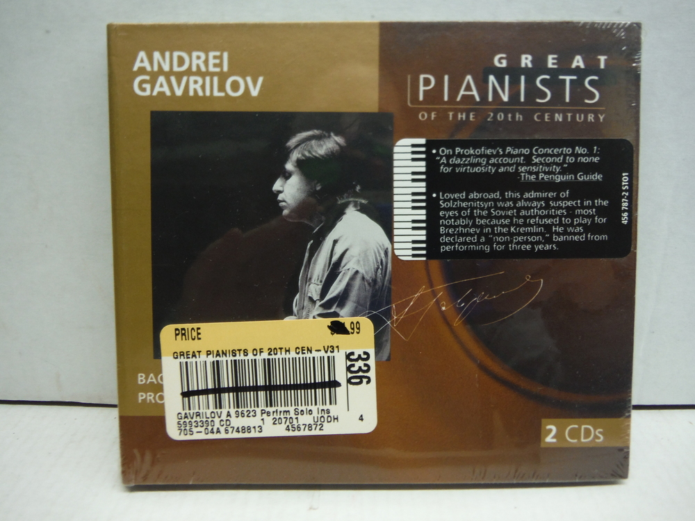 Image 0 of Andrei Gavrilov - Great Pianists of the 20th Century