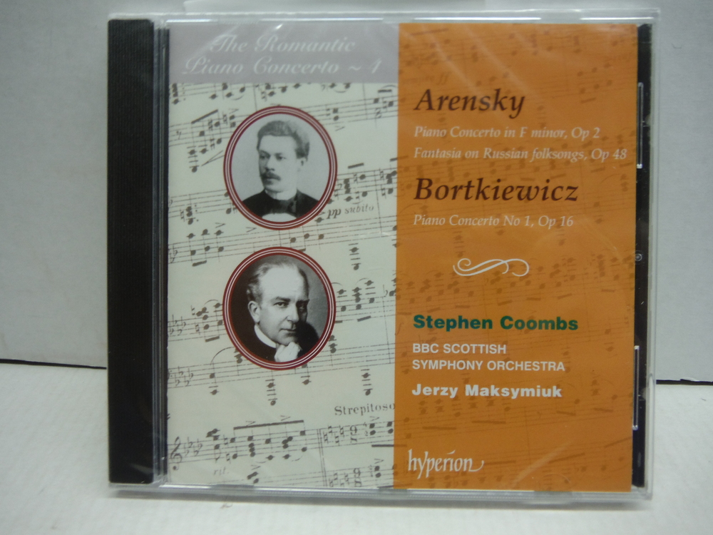 Image 0 of Arensky: Piano Concerto in F Minor / Bortkiewicz: Piano Concerto No. 1