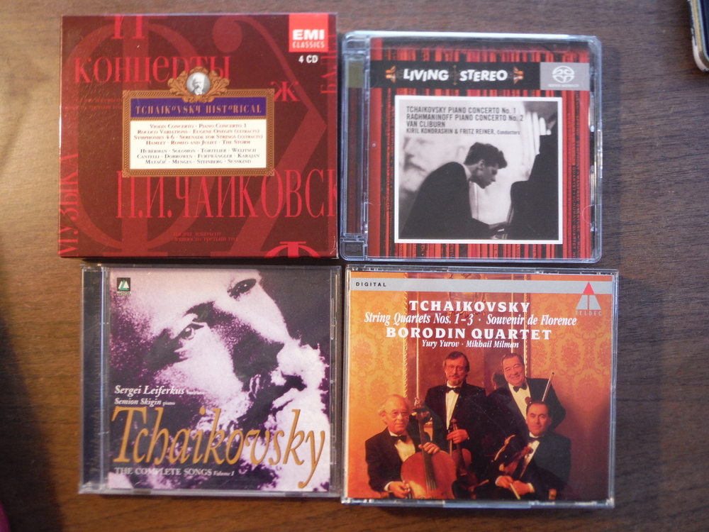 Lot of 4 CD sets of music by Tchaikovsky.