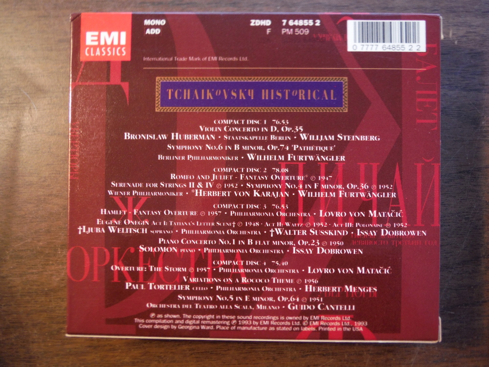 Image 1 of Lot of 4 CD sets of music by Tchaikovsky.